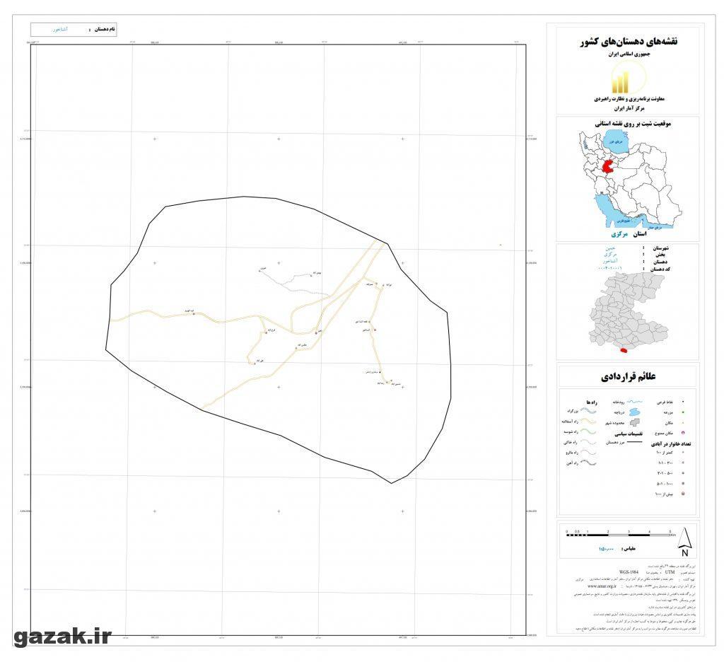 ashnakhor 1024x936 - نقشه روستاهای شهرستان خمین