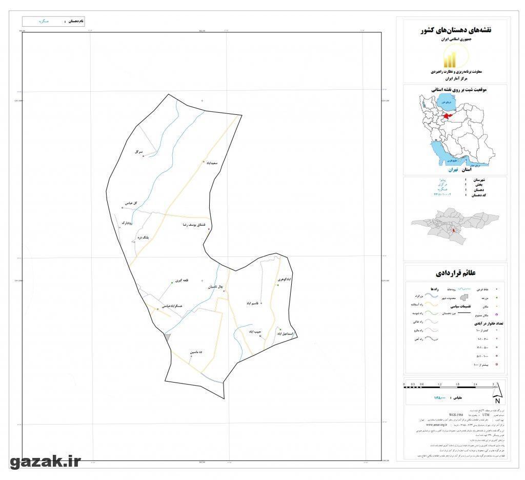 askarieh1 1024x936 - نقشه روستاهای شهرستان پیشوا