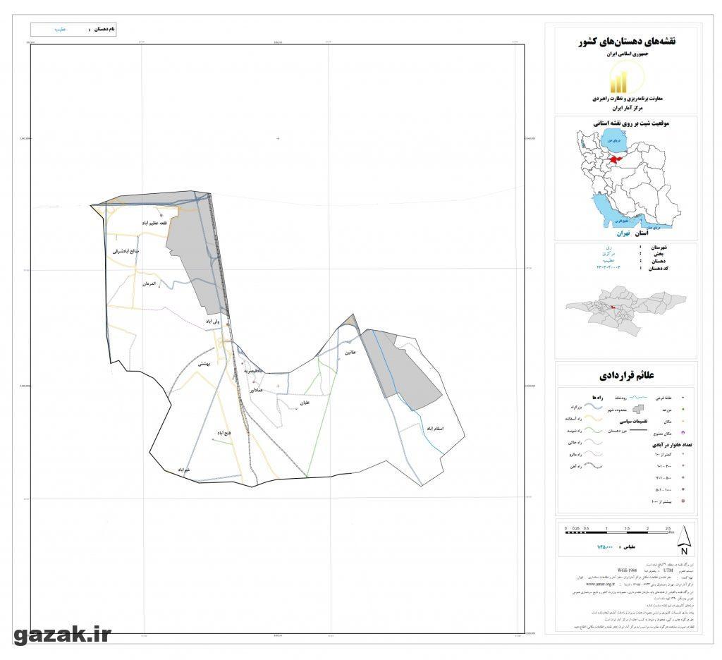 azimieh 1024x936 - نقشه روستاهای شهرستان ری