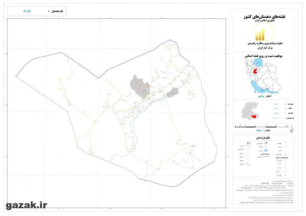 bagher abad 1024x724 - نقشه روستاهای شهرستان محلات