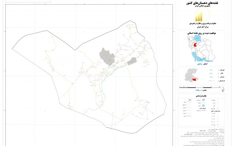 نقشه روستای باقرآباد