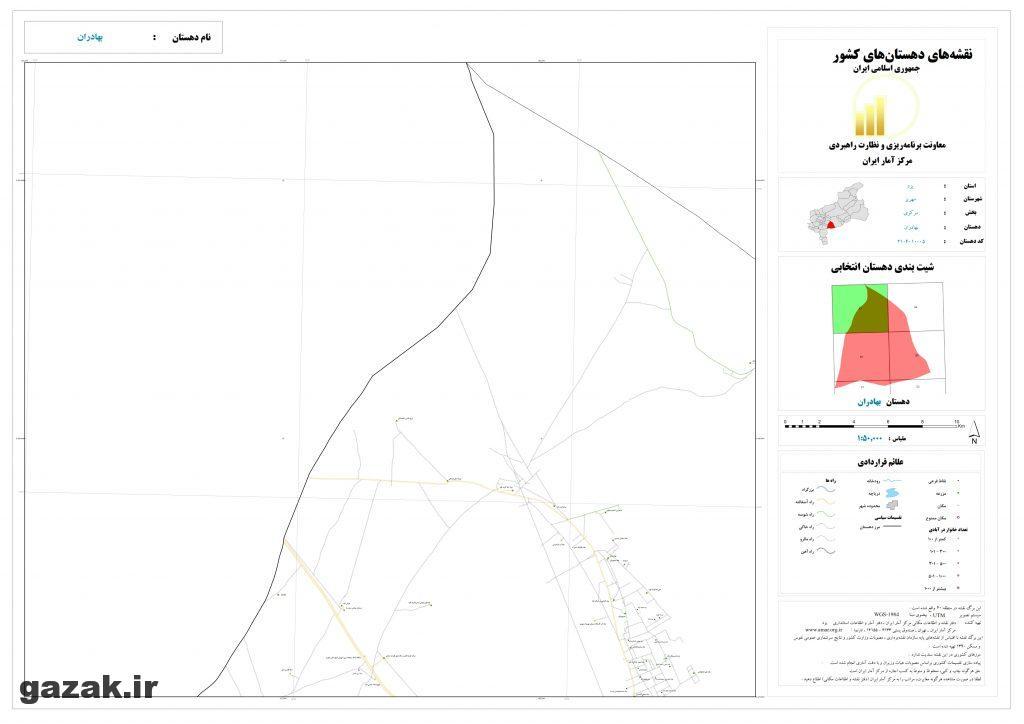 bahadoran 1024x724 - نقشه روستاهای شهرستان مهریز