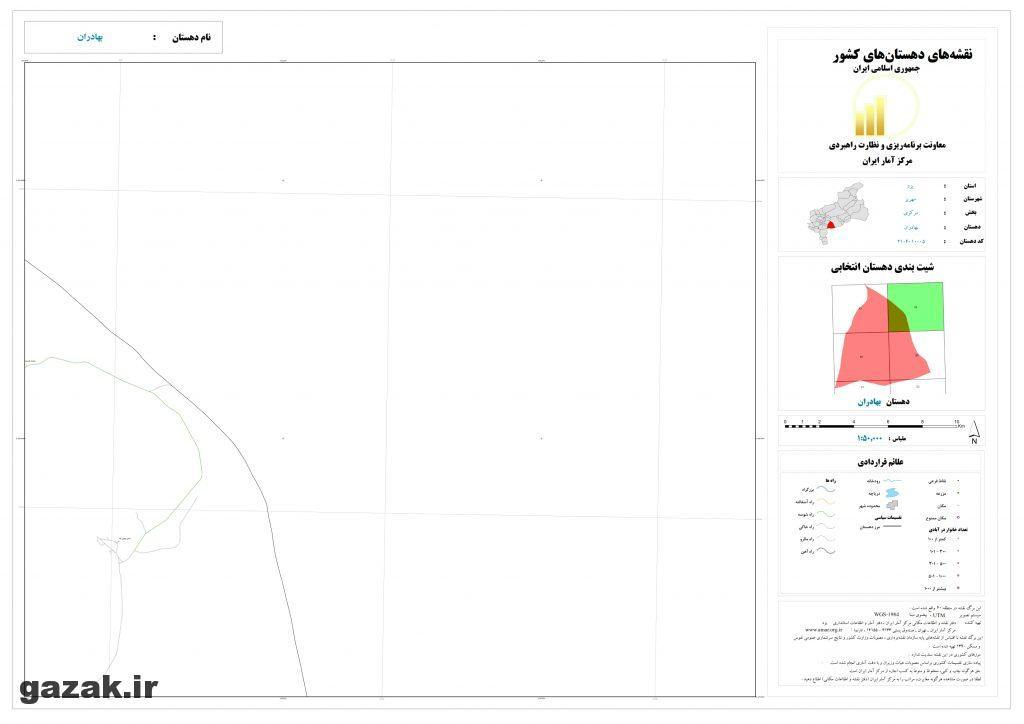 bahadoran 2 1024x724 - نقشه روستاهای شهرستان مهریز