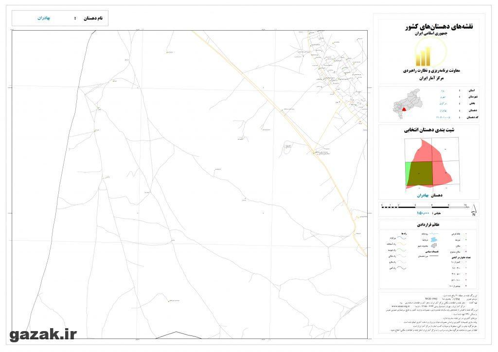 bahadoran 3 1024x724 - نقشه روستاهای شهرستان مهریز