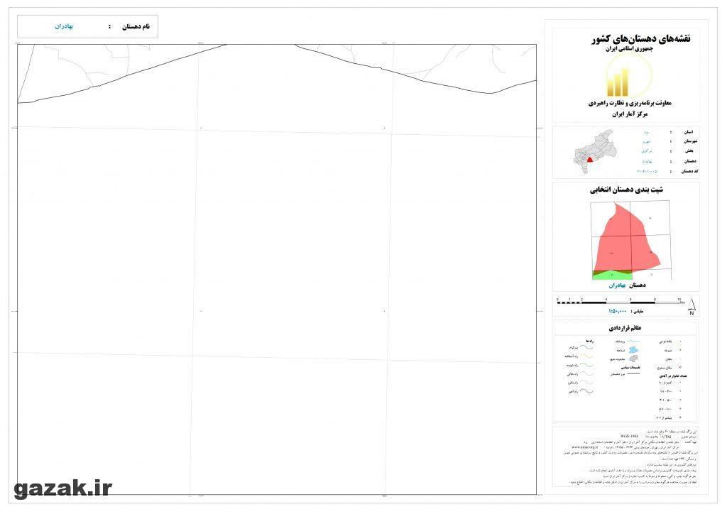 bahadoran 5 1024x724 - نقشه روستاهای شهرستان مهریز
