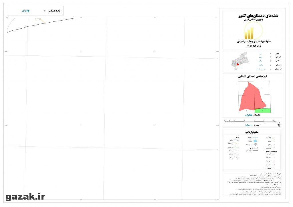 bahadoran 6 1024x724 - نقشه روستاهای شهرستان مهریز