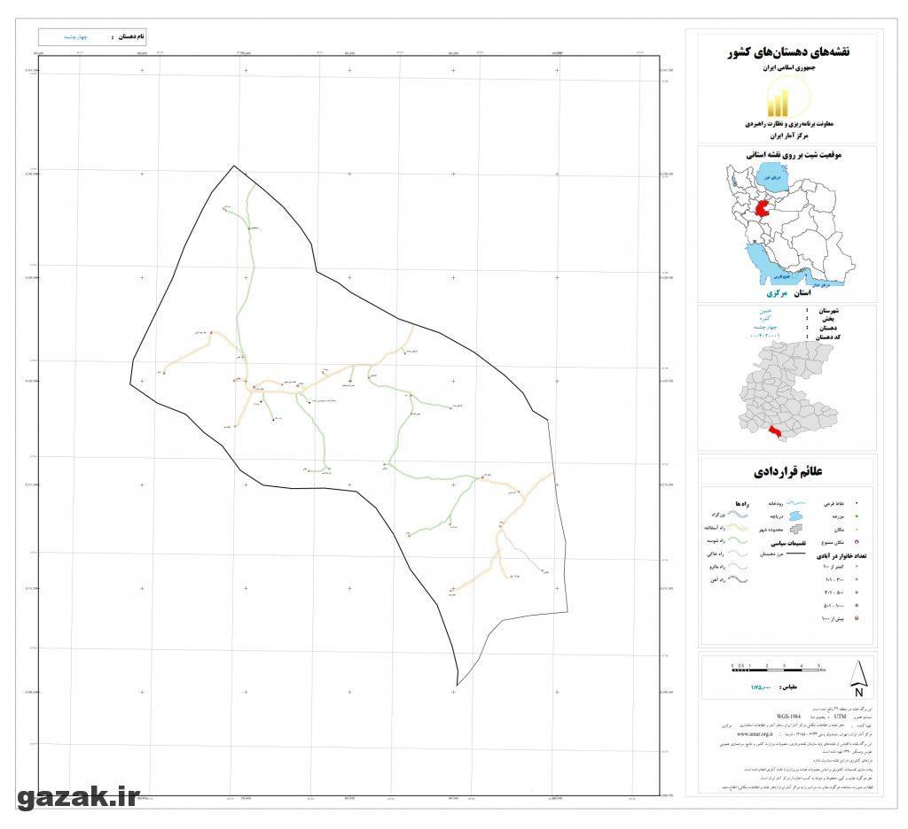 chahar cheshmeh 1024x936 - نقشه روستاهای شهرستان خمین
