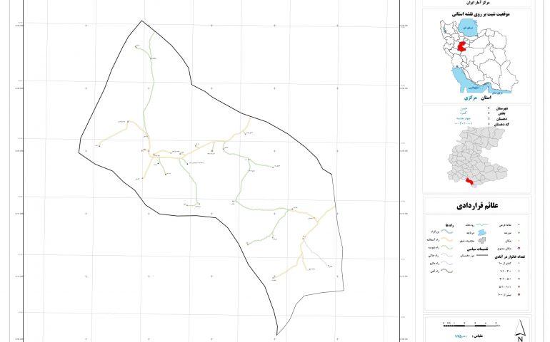 نقشه روستای چهارچشمه