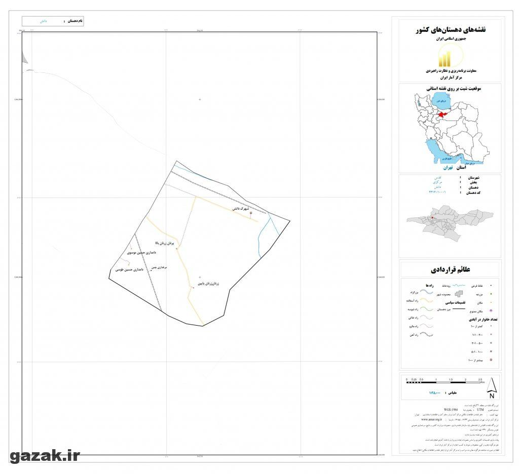 danesh 1024x936 - نقشه روستاهای شهرستان قدس