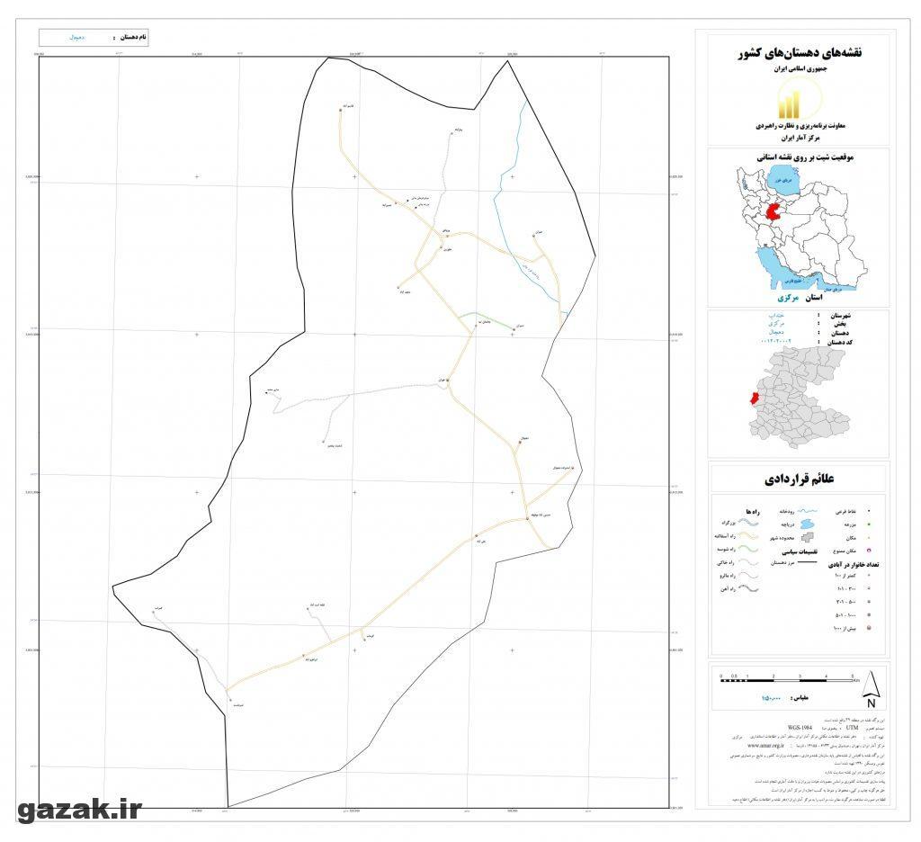 dehchal 1024x936 - نقشه روستاهای شهرستان خنداب