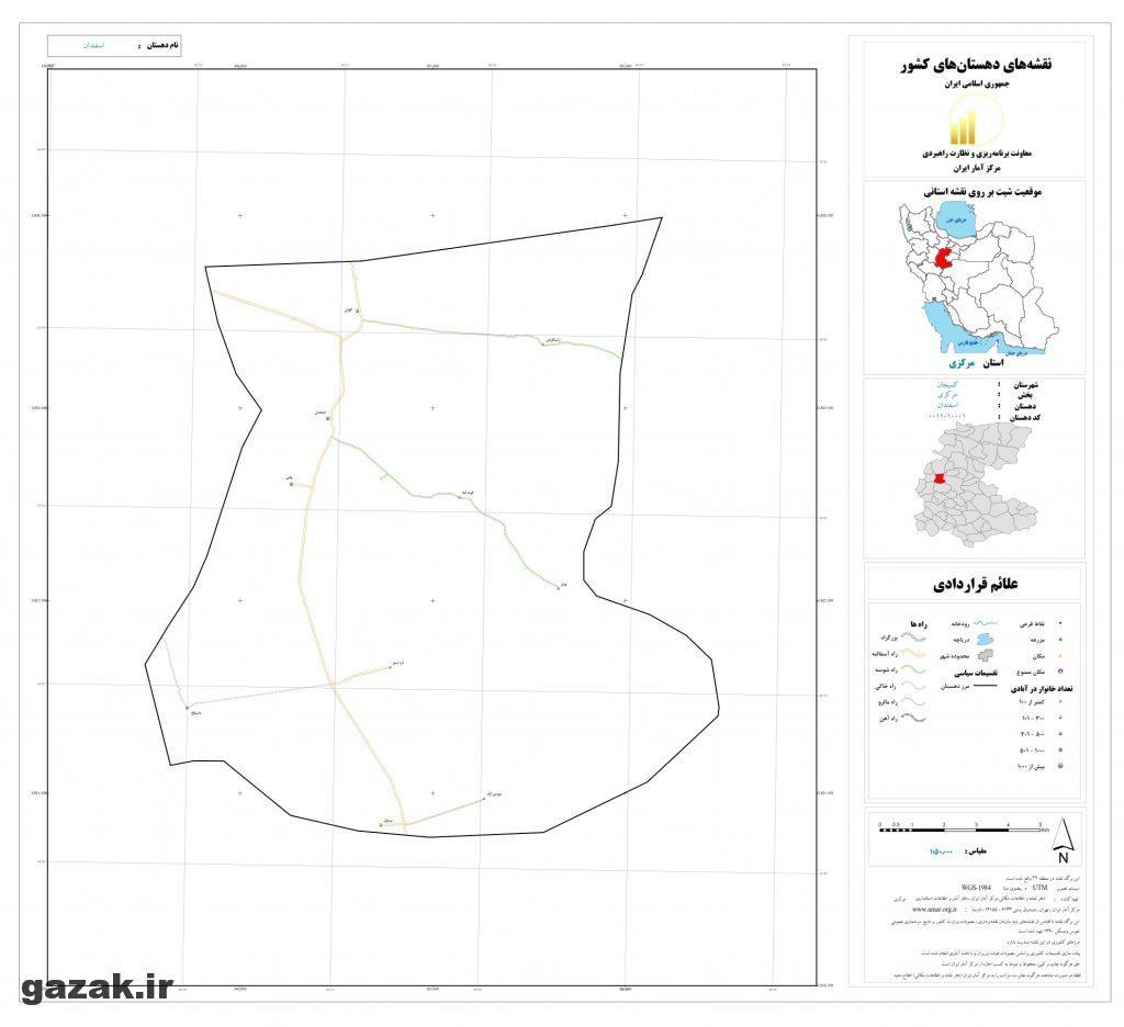 esfandan 1024x936 - نقشه روستاهای شهرستان کمیجان
