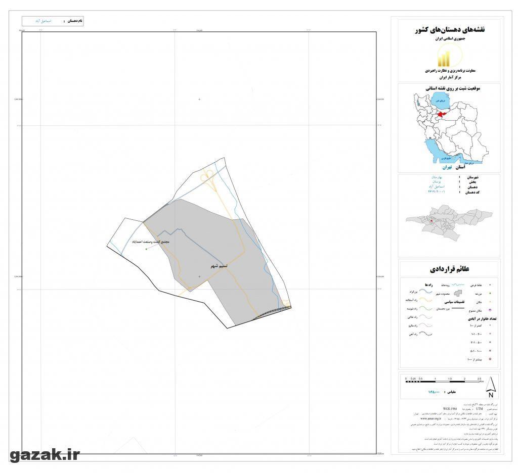 esmail abad 1024x936 - نقشه روستاهای شهرستان بهارستان