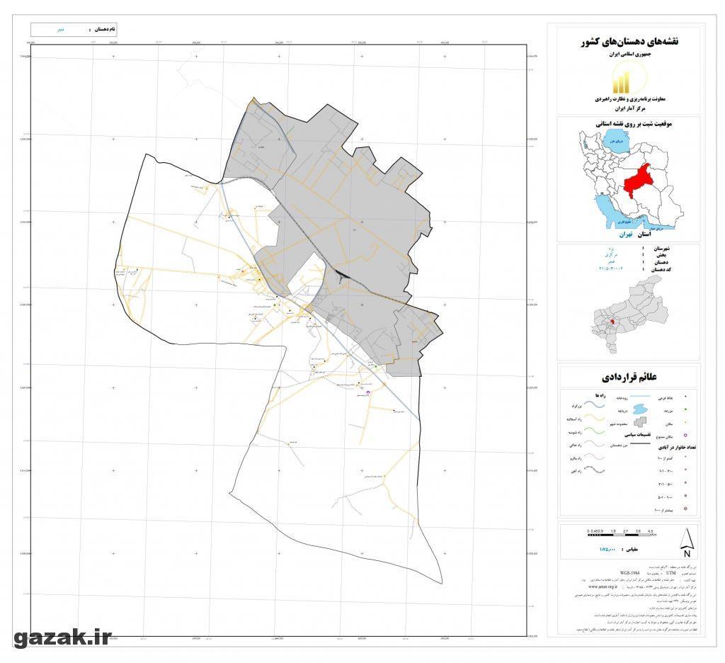 fajr 1024x936 - نقشه روستاهای شهرستان یزد