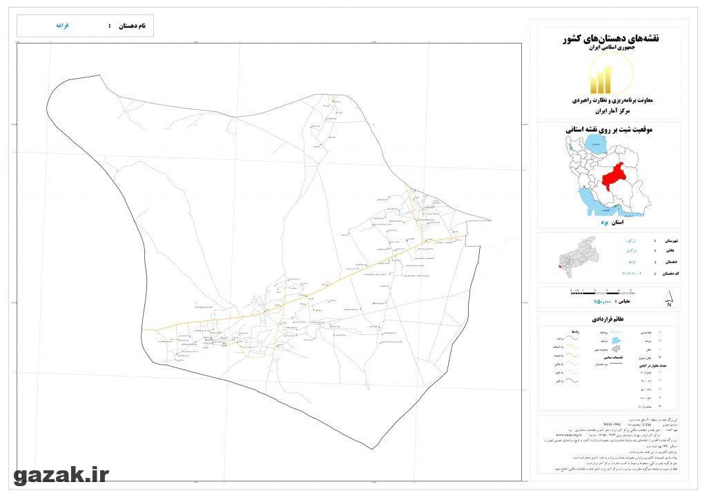 faragheh 1024x724 - نقشه روستاهای شهرستان ابرکوه
