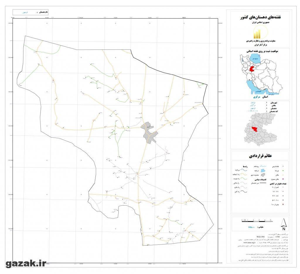 farmahin 1024x936 - نقشه روستاهای شهرستان فراهان