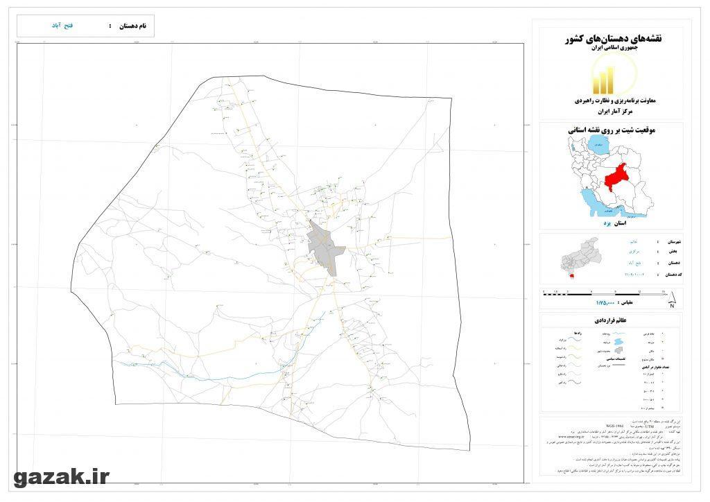 fath abad 1024x724 - نقشه روستاهای شهرستان خاتم