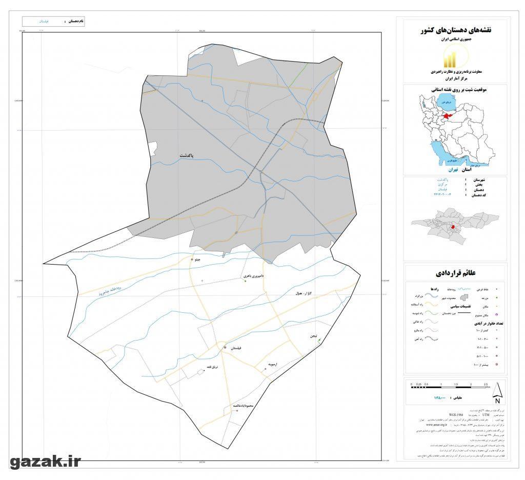 filestan1 1024x936 - نقشه روستاهای شهرستان پاکدشت