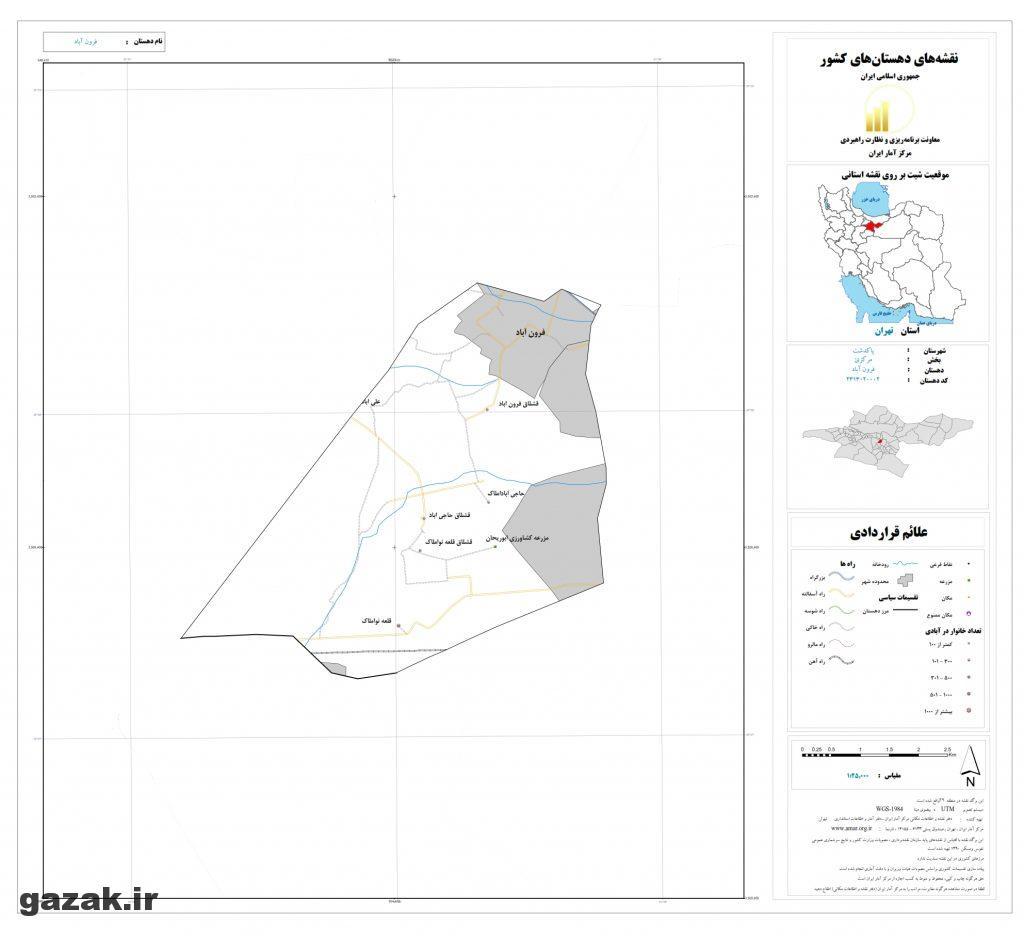 fron abad 1024x936 - نقشه روستاهای شهرستان پاکدشت