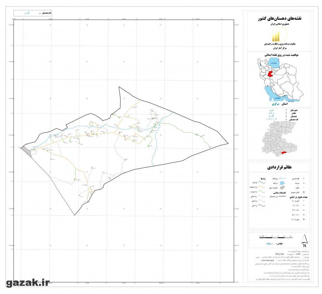 galeh zan 1024x936 - نقشه روستاهای شهرستان خمین