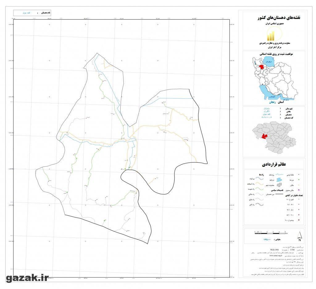 ghaleh jogh 1024x936 - نقشه روستاهای شهرستان ماهنشان