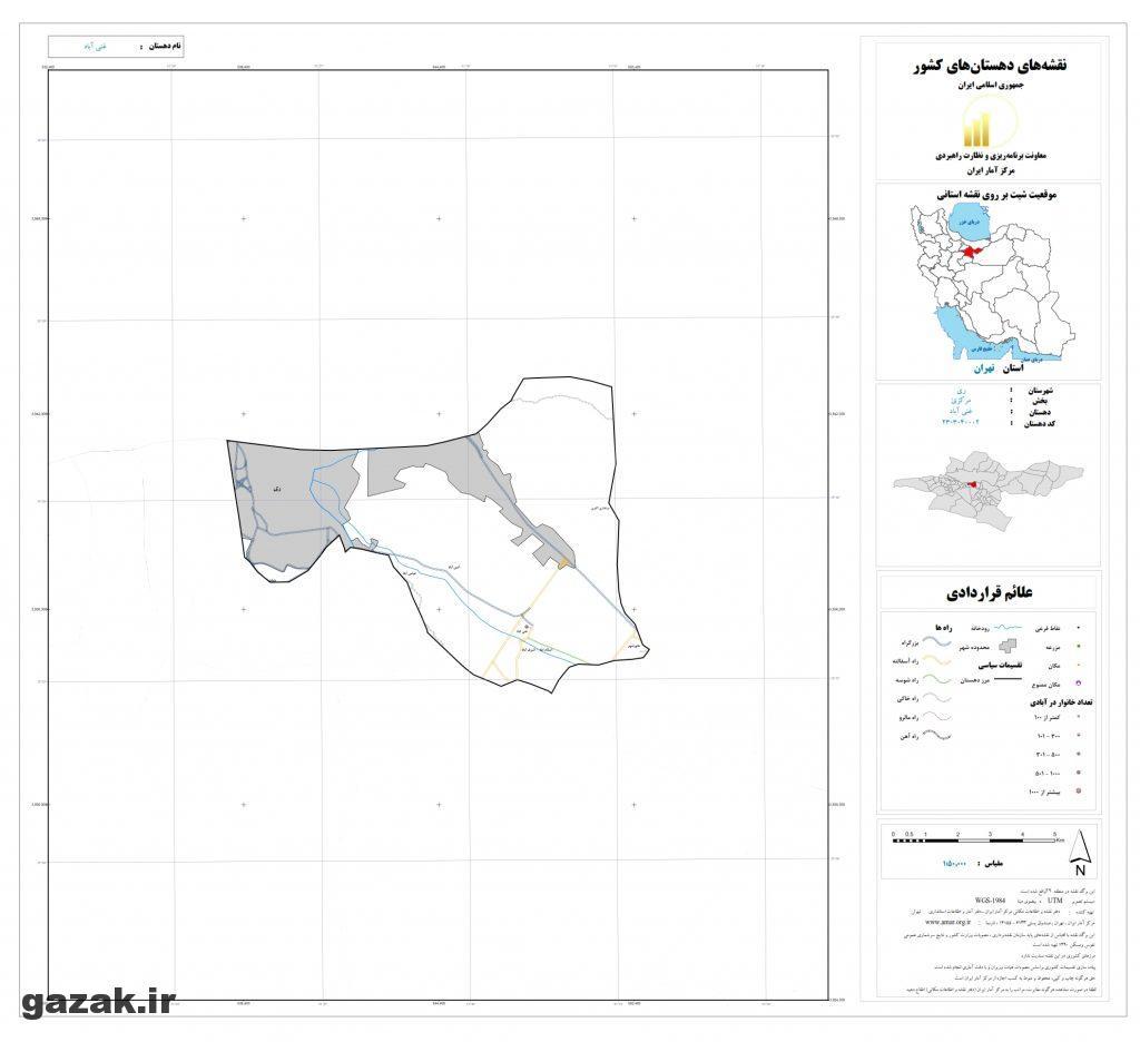 ghani abad 1024x936 - نقشه روستاهای شهرستان ری