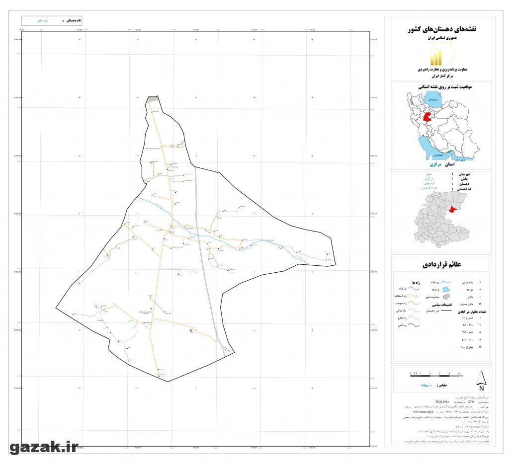 ghara chai 1024x936 - نقشه روستاهای شهرستان ساوه
