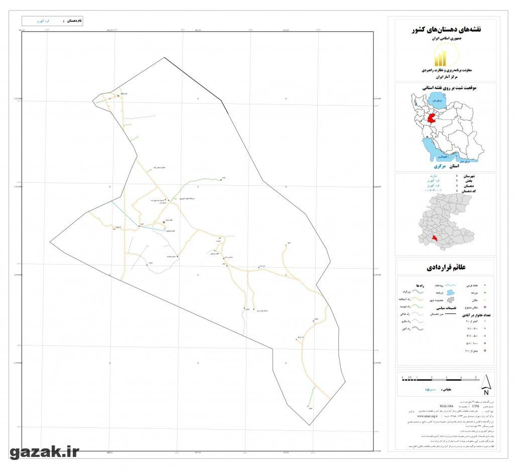 ghara kahriz 1024x936 - نقشه روستاهای شهرستان شازند
