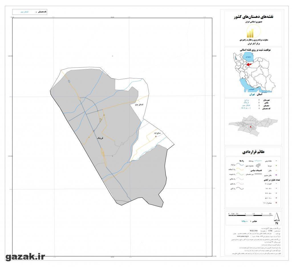 gheshlagh jito 1024x936 - نقشه روستاهای شهرستان ورامین
