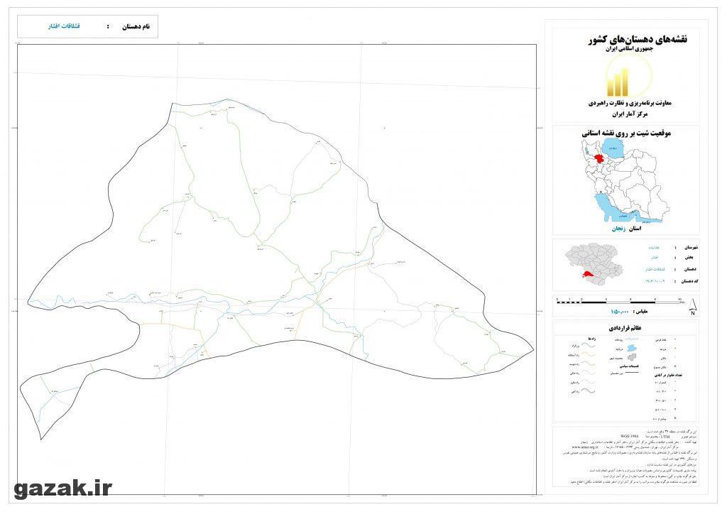 gheshlaghat afshar 1024x724 - نقشه روستاهای شهرستان خدابنده