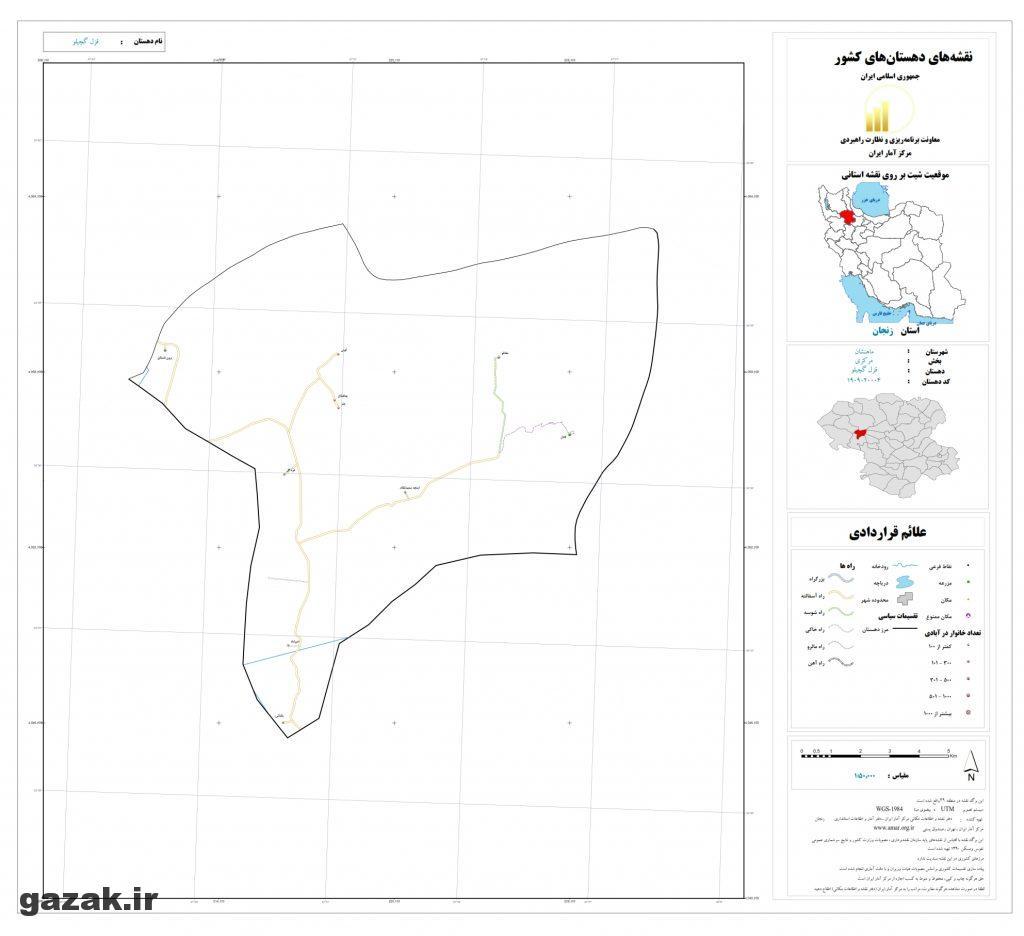ghezel gachilo 1024x936 - نقشه روستاهای شهرستان ماهنشان