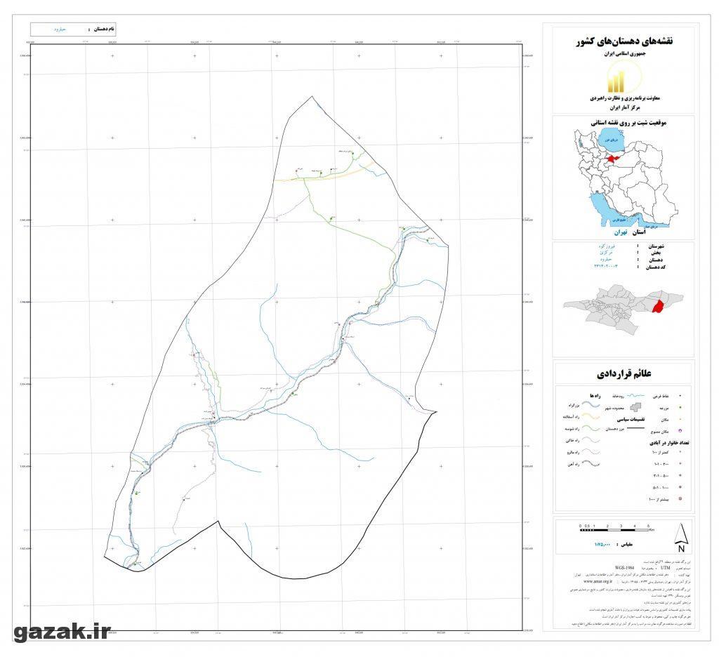 hablroud 1024x936 - نقشه روستاهای شهرستان فیروزکوه