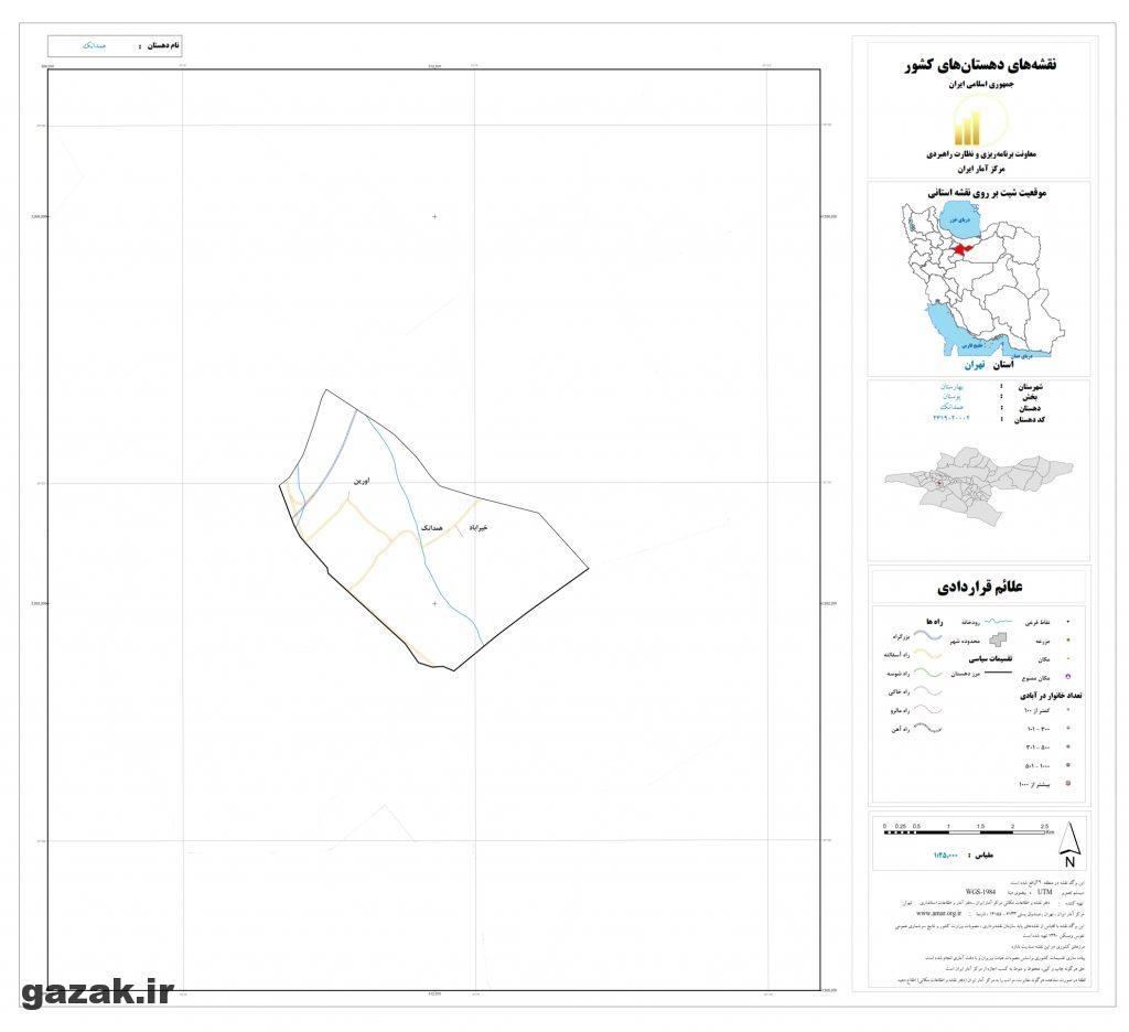 hamedanak 1024x936 - نقشه روستاهای شهرستان بهارستان