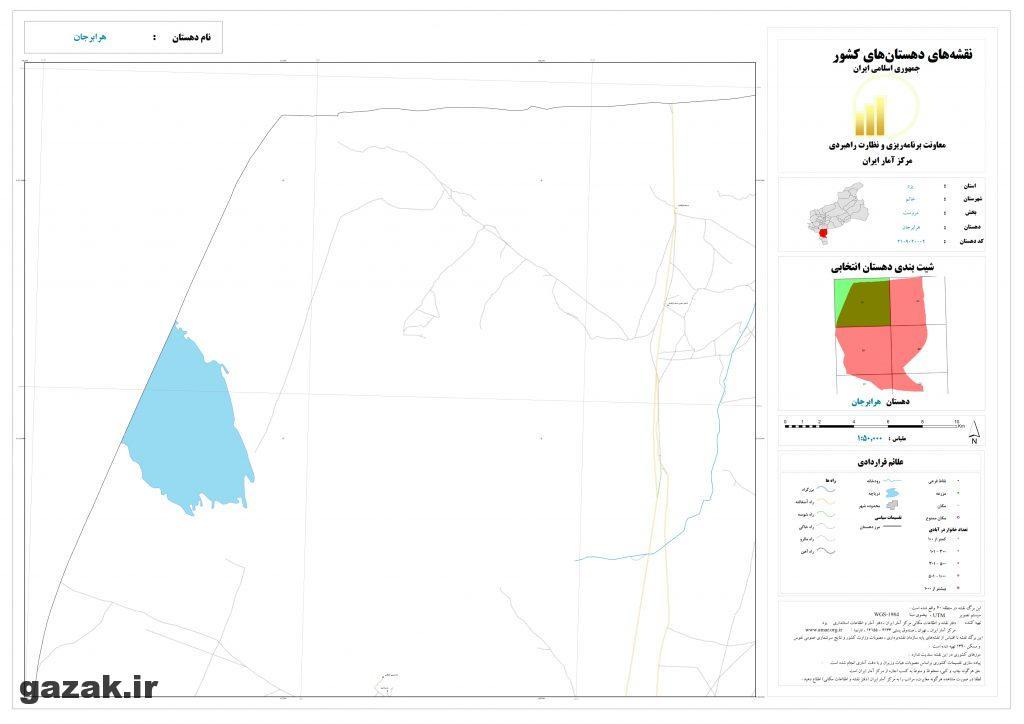 harabar jan 1024x724 - نقشه روستاهای شهرستان خاتم