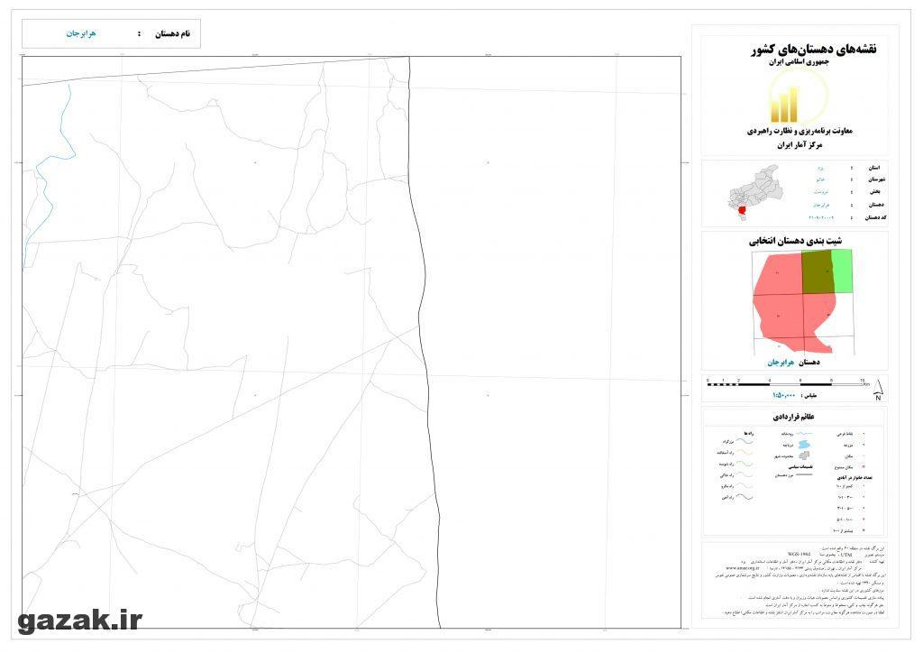 harabar jan 2 1024x724 - نقشه روستاهای شهرستان خاتم