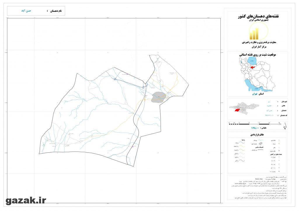 hasan abad 1024x724 - نقشه روستاهای شهرستان ری