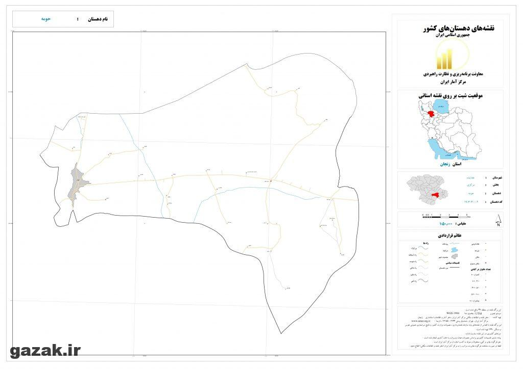 homeh khodabandeh 1024x724 - نقشه روستاهای شهرستان خدابنده