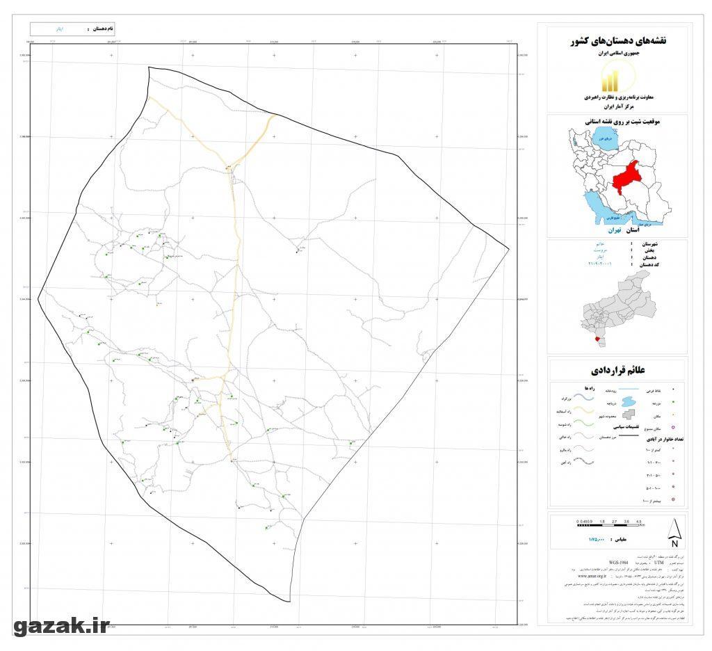 isar 1024x936 - نقشه روستاهای شهرستان خاتم