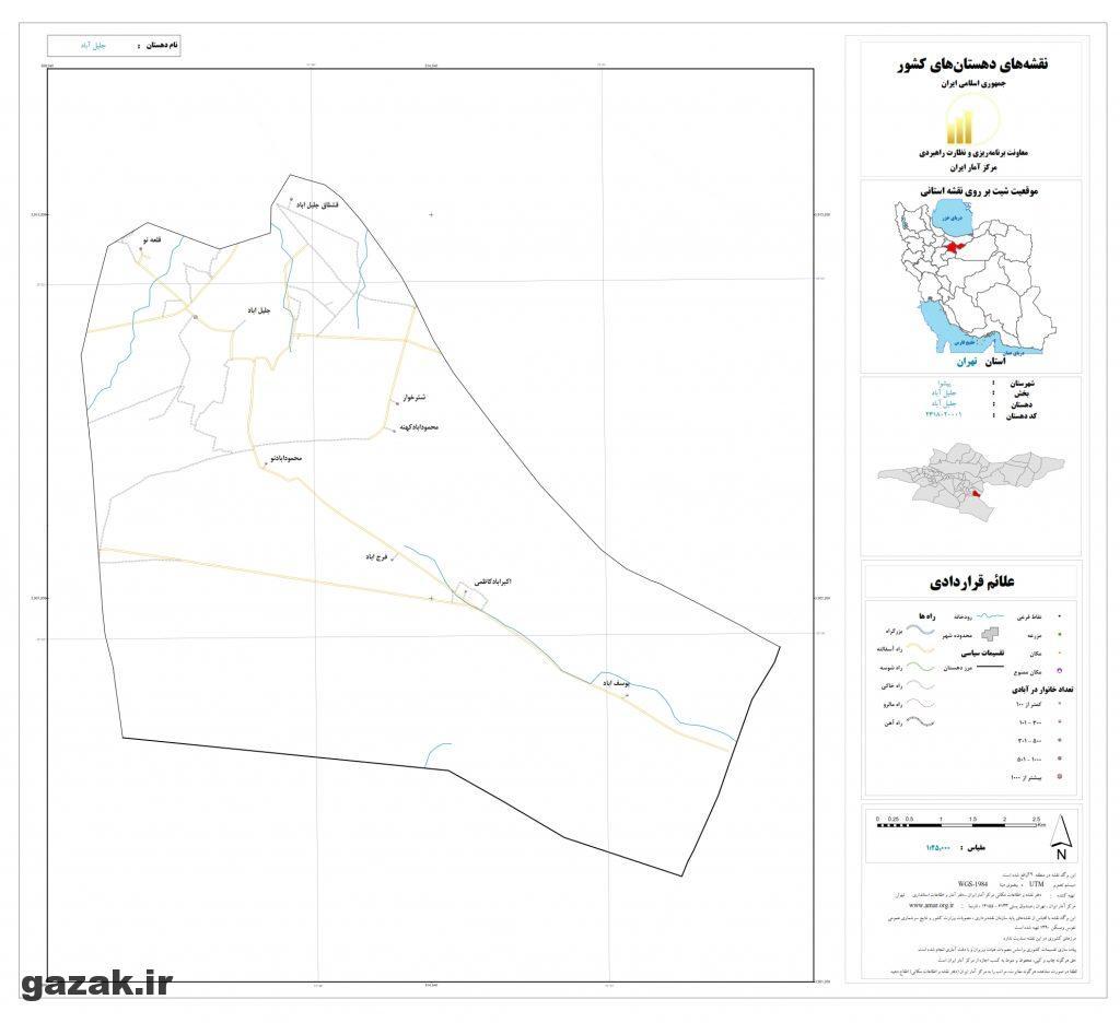 jalil abad 1024x936 - نقشه روستاهای شهرستان پیشوا
