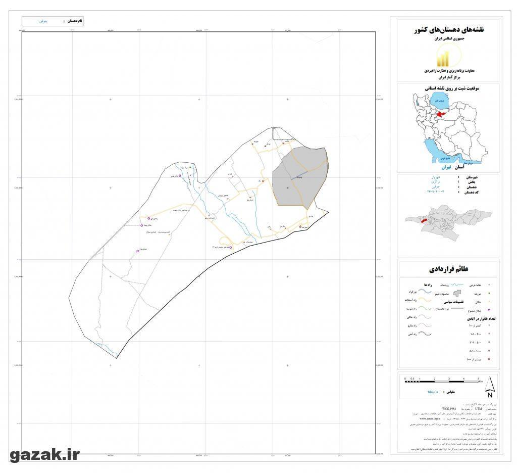joghin 1024x936 - نقشه روستاهای شهرستان شهریار