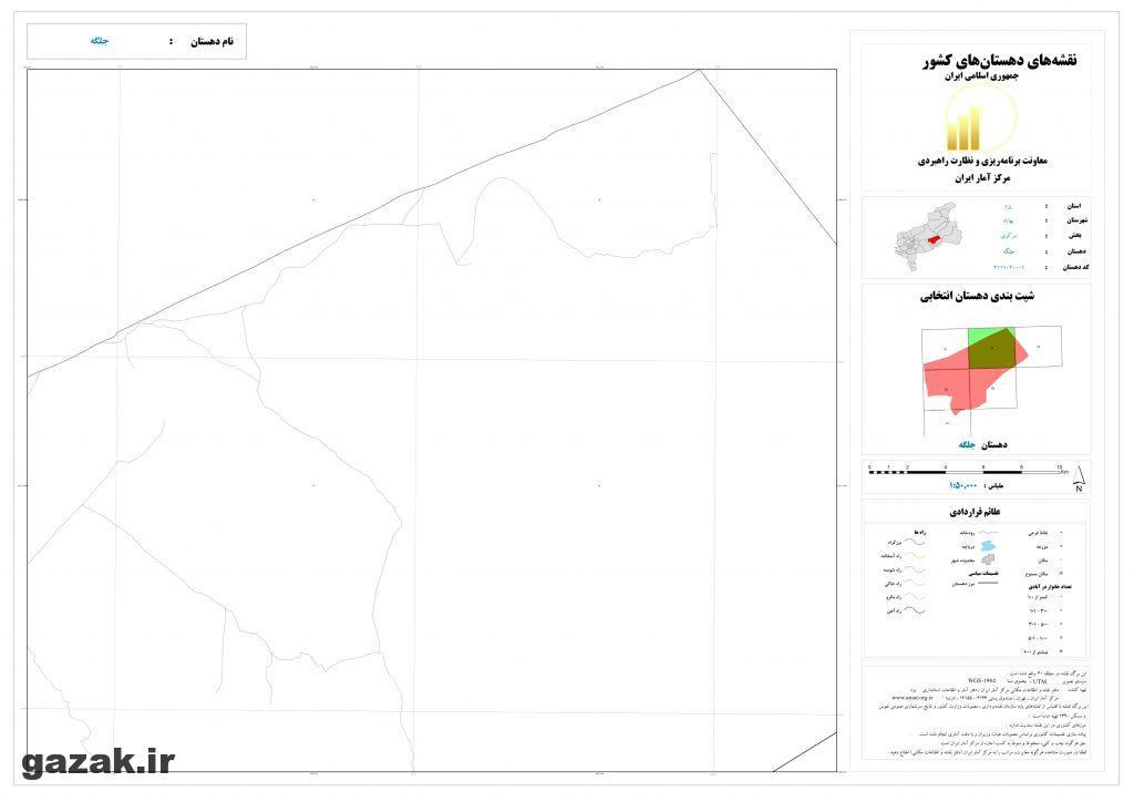 jolgeh 2 1024x724 - نقشه روستاهای شهرستان بهاباد
