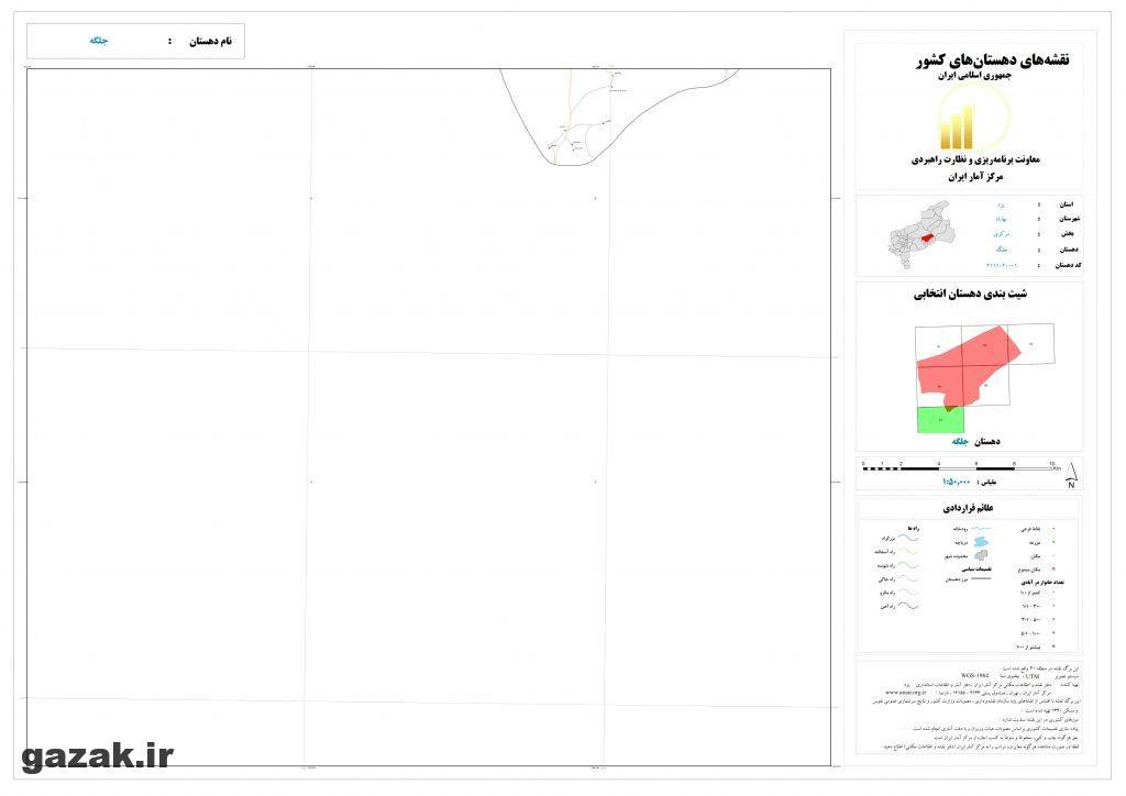jolgeh 6 1024x724 - نقشه روستاهای شهرستان بهاباد