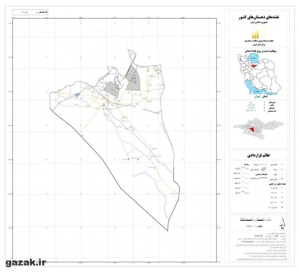 kahrizak 1024x936 - نقشه روستاهای شهرستان ری