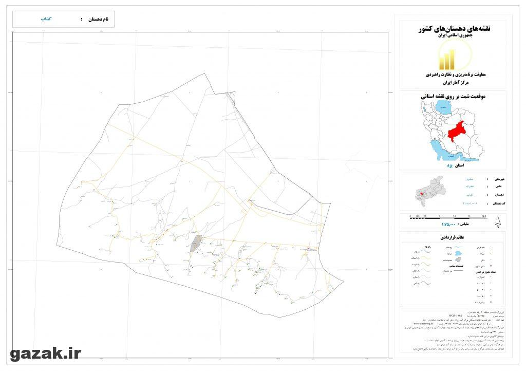kazab 1024x724 - نقشه روستاهای شهرستان اشکذر (صدوق)