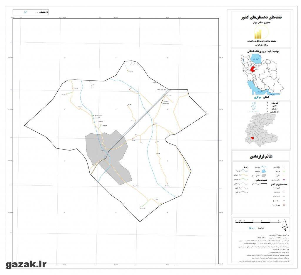 kazaz 1024x936 - نقشه روستاهای شهرستان شازند