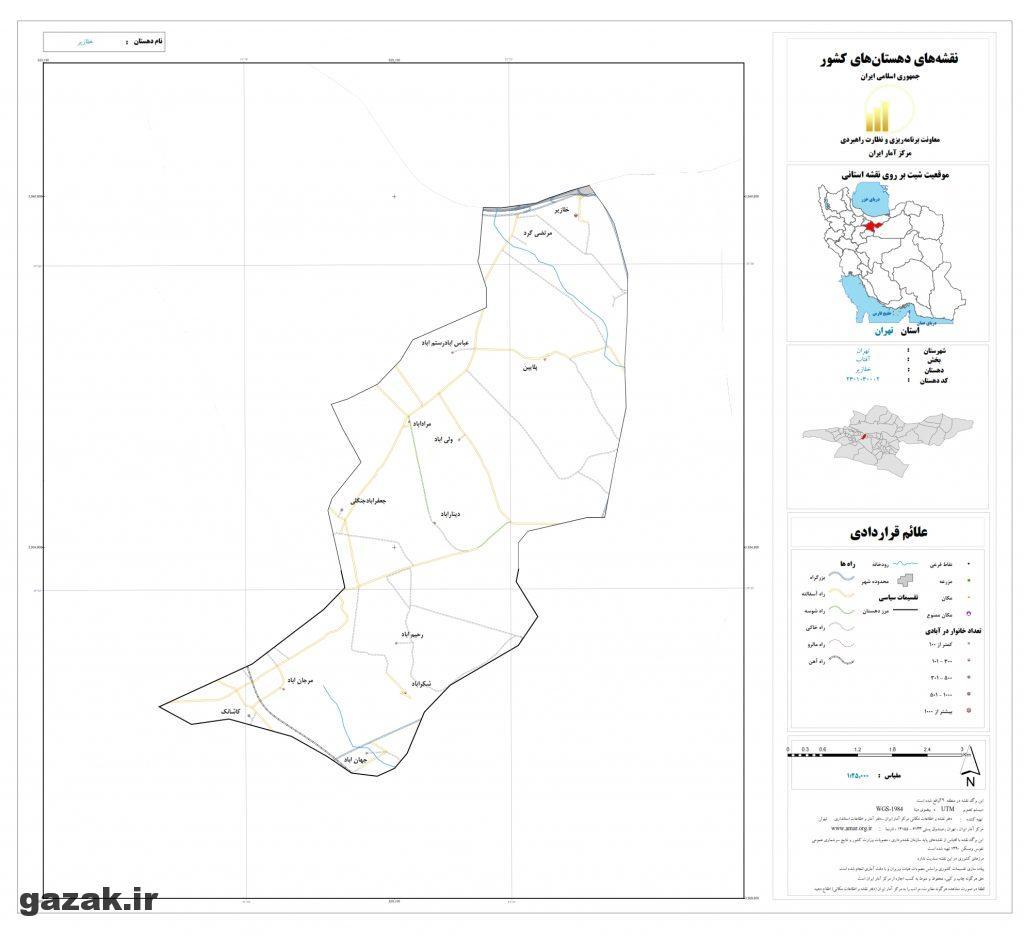 khalazir 1024x936 - نقشه روستاهای شهرستان تهران