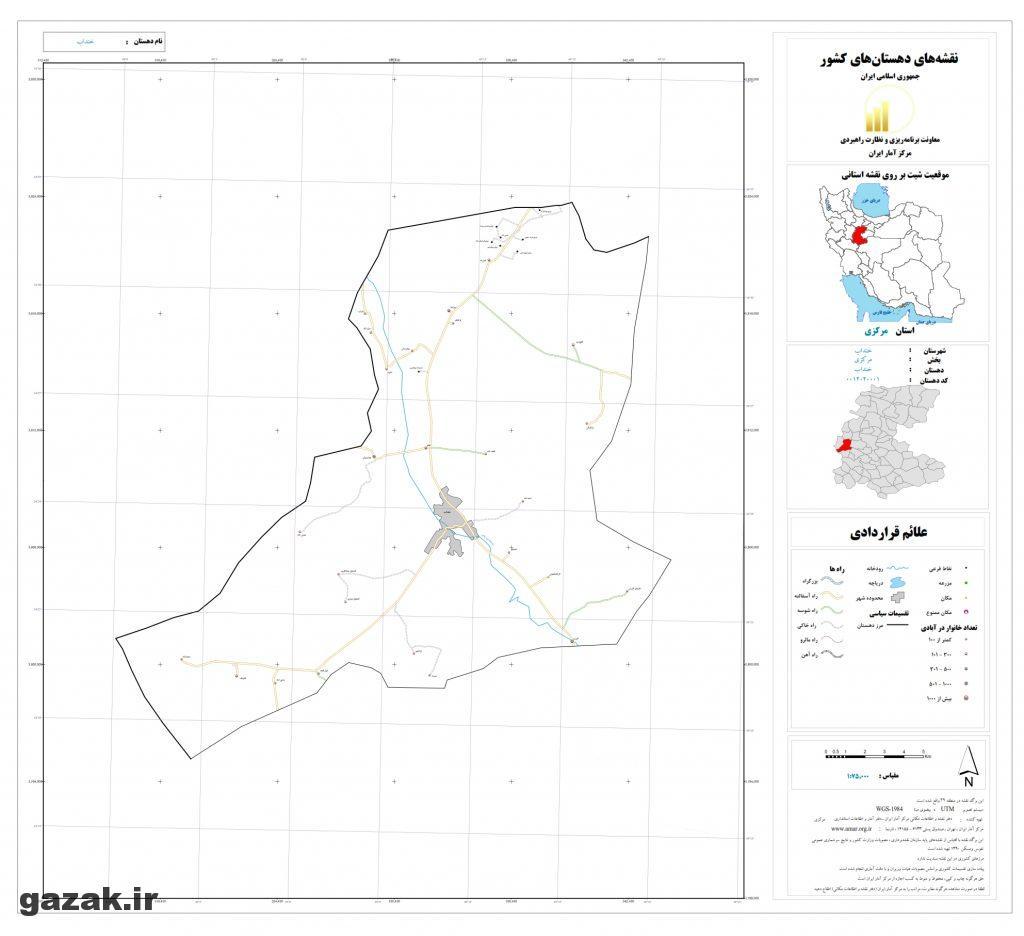 khandab 1024x936 - نقشه روستاهای شهرستان خنداب