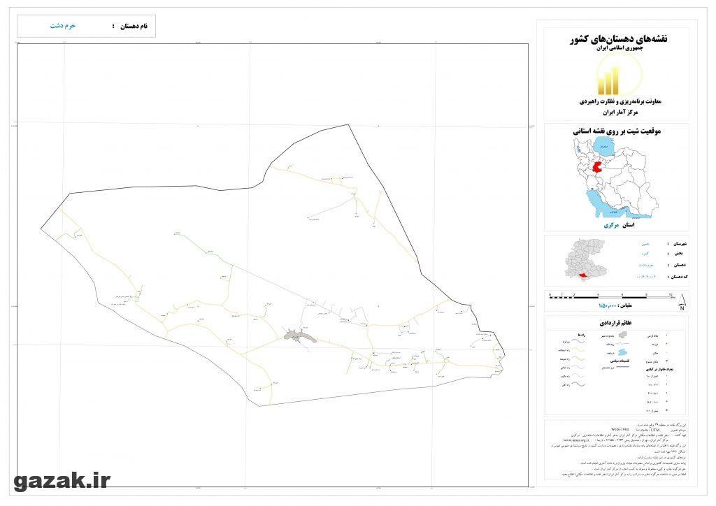 khoram dasht1 1024x724 - نقشه روستاهای شهرستان خمین