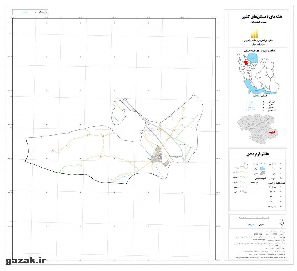 khoramdareh 1024x936 - نقشه روستاهای شهرستان خرمدره