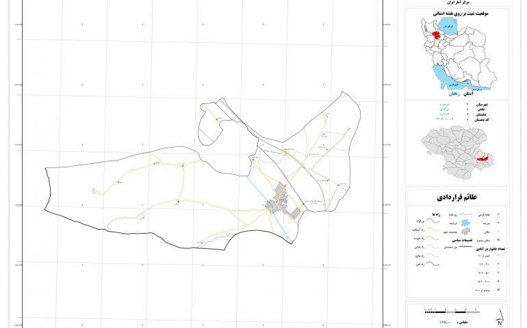نقشه روستای خرمدره