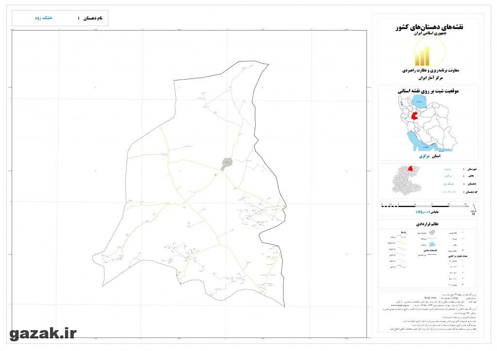 khoshk roud 1024x724 - نقشه روستاهای شهرستان زرندیه